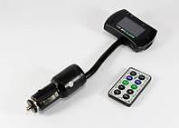 FM-модулятор трансмиттер FM MOD CM 910, fm трансмиттер в авто, автомобильный MP3 модулятор