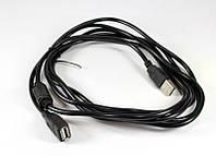Удлинитель USB 3m, кабель удлинитель usb, удлинитель для компьютерной техники, удлинитель кабеля питания