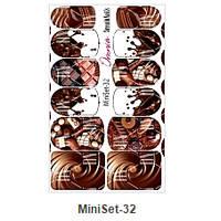 Пленка Omnia Miniset 32