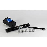 Указка лазерная LASER BLUE YXB 008, мощный синий лазер, портативный синий лазер