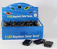 Фонарик брелок AX-001, туристический мини фонарик, фонарик с солнечной панелью