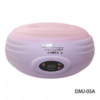 Ванночка для парафинотерапии электрическая DMJ-05A (для ног)