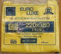 Пакет майка euroluxe 22*38 жёлтый
