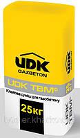 Клей UDK ( для газобетонных блоков) 25 кг