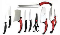 Набор кухонных ножей CONTOUR PRO, большой набор разных ножей для кухни
