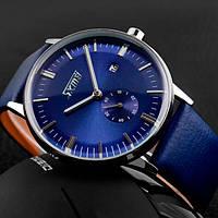Кварцевые мужские часы Skmei Submarine
