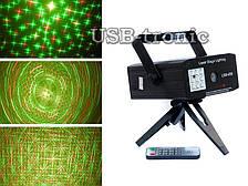 Cветомузыкальная лазерная установка с пультом управления LSS-020