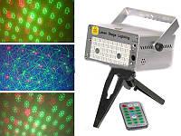 Cветомузыкальная лазерная установка XL-03, лазерный проектор со стереодинамиками и MP3-плеером