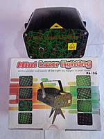 Дискотечный лазер SHINP Twinkling XL-06, лазерная установка проектор