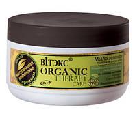 Витекс Мыло зеленое травяное для рук и тела Organic Therapy care тщательно очищает,омолаживает RBA /35-39