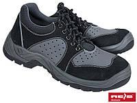 Рабочая обувь защитная с метноском