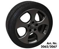 Спрей для дисков антрацит металлик Spray Film anthracite metallic 2062