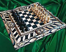 Шахматы резные , продажа , цена