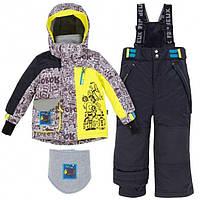 Зимний костюм для мальчика 2-10 лет (куртка, полукомбинезон, манишка) ТМ Deux par Deux Q 818-999
