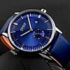 Skmei Мужские часы Skmei Submarine