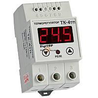Терморегулятор ТК-4тп (одноканальный, датчик DS18B20) DIN