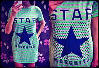 Трикотажное платье с карманами Звезда