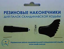 Запасные резиновые наконечники для Польских палок., фото 3