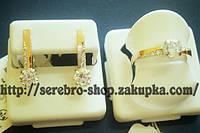 Набор серебряных украшений с золотом и с цирконием 0060