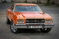 Аренда ретро авто Форд Торино 1972