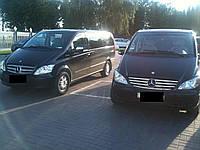 Аренда Mercedes VIANO