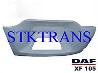Корпус подножки DAF XF105 R/L