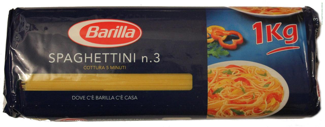 Спагетти твердых сортов Barilla «Spaghettini» n. 3, (итальянские спагетти барилла) 1 кг.