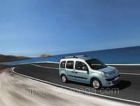 Крепеж бампера переднего направляющие Renault Kangoo (Рено Кенго)