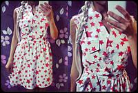Красивое женское платье Звезды