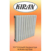 Радиатор чугунный  Kiran 80/500