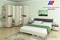 Спальня «Дольче Нотте-11-1»