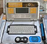 Детский ноутбук MD 8838 E/R с микрофоном и дисководом, фото 2