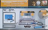 Детский ноутбук MD 8838 E/R с микрофоном и дисководом, фото 4