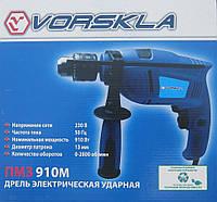 Дрель ударная Vorskla (ПМЗ-910М)