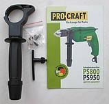Дрель ударная электрическая Pro Craft PS800, фото 3
