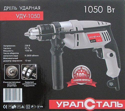 Дрель ударная электрическая Уралсталь Уду-1050