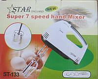 Миксер Star ST-133