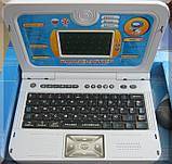 Обучающий русско-английский ноутбук 7137, фото 2