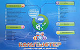 Обучающий русско-английский ноутбук 7137, фото 4