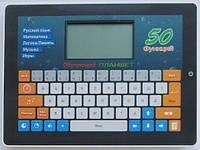Планшет обучающий  ZHORYA  ZYB-B 0147-3 D (50 функций)