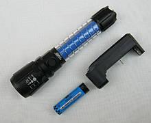 Ручной фонарь Police BL-9880 1000W