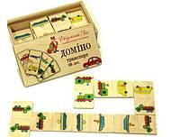 Деревянная игрушка Домино Транспорт