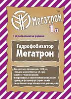 Гидрофобизаторы Мегатрон М