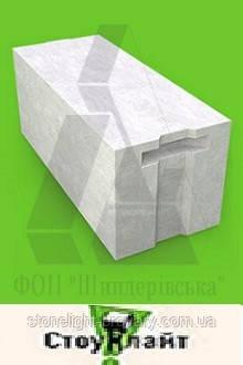Газоблок Стоунлайт (Бровары) паз-гребень 300x200x600 Д500