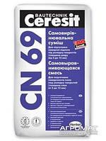 Стяжка и самовыравнивающиеся смесь Ceresit CN 69