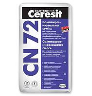 Стяжка и самовыравнивающиеся смесь CERESIT CN 72