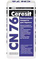 Стяжка и самовыравнивающиеся смесь CERESIT CN 76