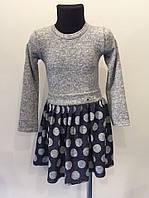 Платье серое юбка горох р. 6