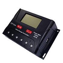 Контроллер заряда C&T Solar Pulsar 3024 с USB-зарядкой, фото 3