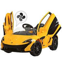 Детский Электромобиль McLaren 672 BR желтый, кондиционер, амортизатор, плавный старт, пульт